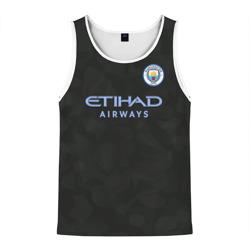Manchester City Kit Third