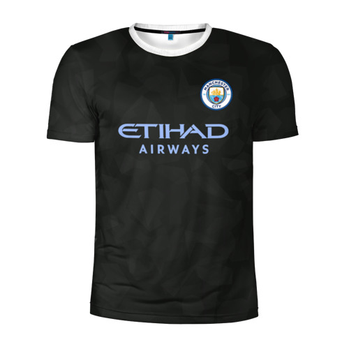 Manchester City Kit Third