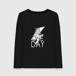 One day, David Bowie
