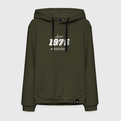 limited edition 1975
