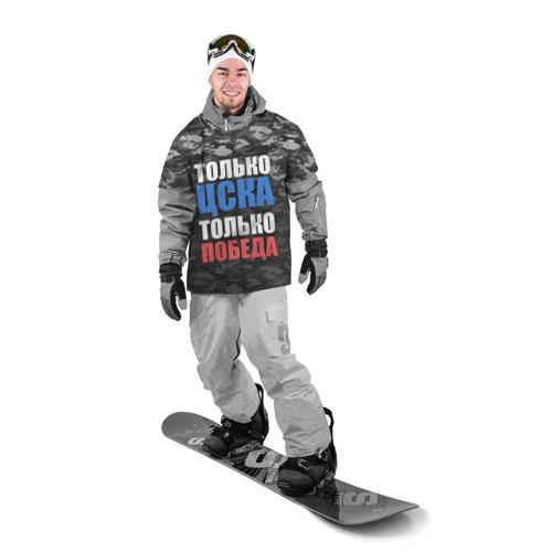 Накидка на куртку 3D  Фото 03, ЦСКА