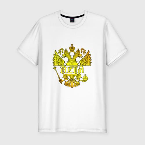 Мужская футболка премиум  Фото 01, Петя в золотом гербе РФ