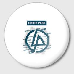 Слова песен Linkin Park