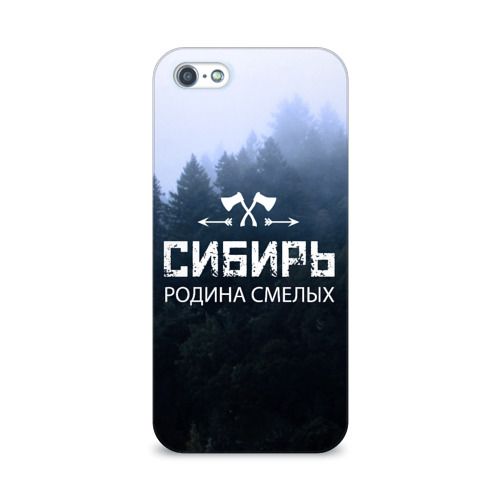 Чехол для Apple iPhone 5/5S 3D  Фото 01, Сибирь