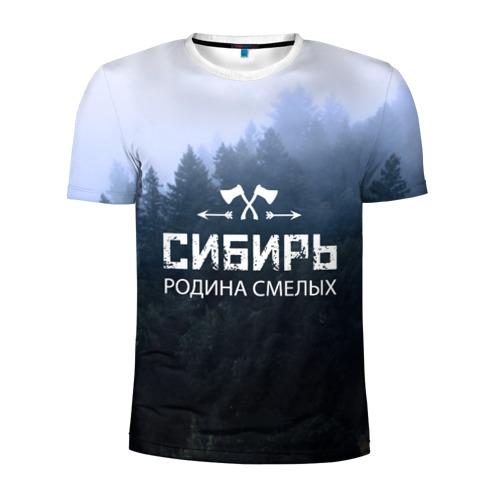 Мужская футболка 3D спортивная Сибирь