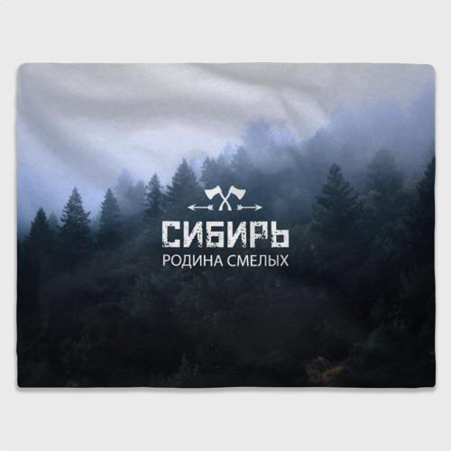 Плед 3D  Фото 03, Сибирь