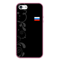 Russia - Black Collection