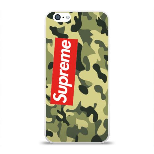 Supreme military III