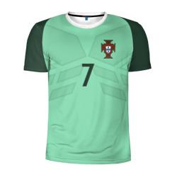 Ronaldo away 17-18