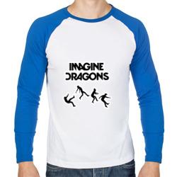 Imagine Dragons, прыжок