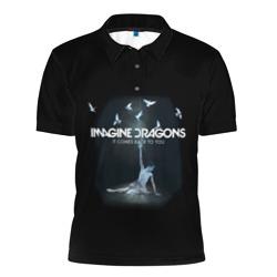 Imagine, Dragons, девушка