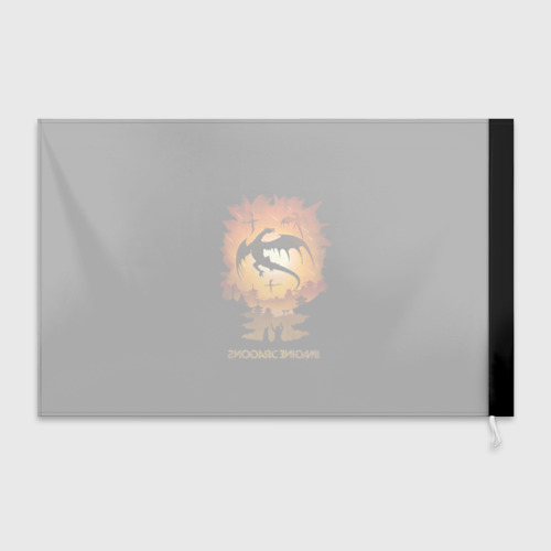 Флаг 3D  Фото 02, Драконы Imagine Dragons