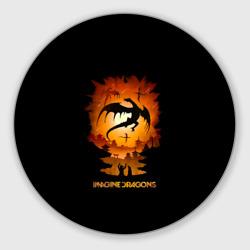 Драконы Imagine Dragons