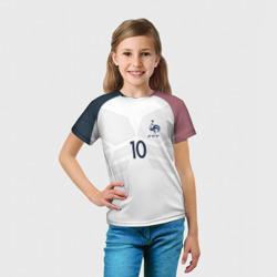 Benzema away 17-18