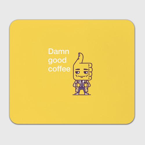 Чертовски хороший кофе