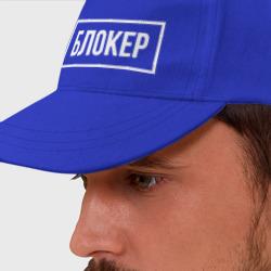 Блокер - интернет магазин Futbolkaa.ru