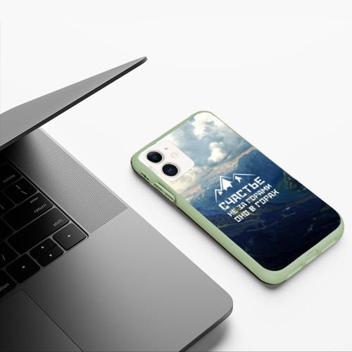 Чехол для iPhone 11 матовый счастье в горах Фото 01