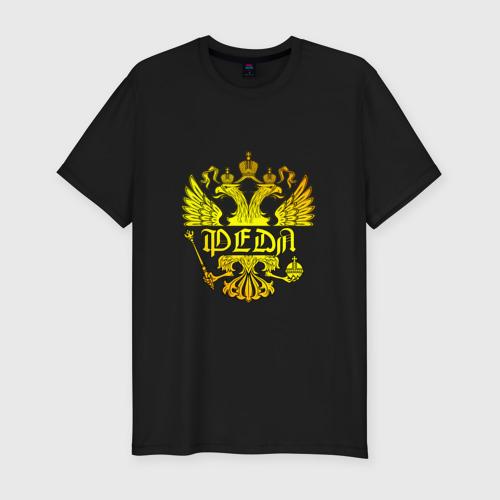 Федя в золотом гербе РФ