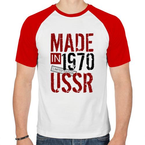 Мужская футболка реглан  Фото 01, Made in USSR 1970