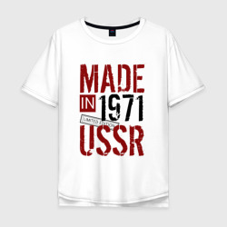Made in USSR 1971