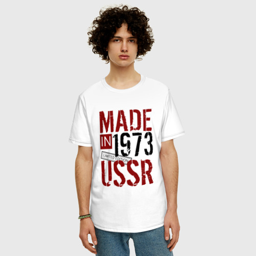 Мужская футболка хлопок Oversize Made in USSR 1973 Фото 01