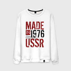 Made in USSR 1976