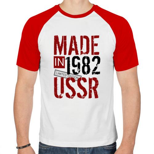 Мужская футболка реглан  Фото 01, Made in USSR 1982