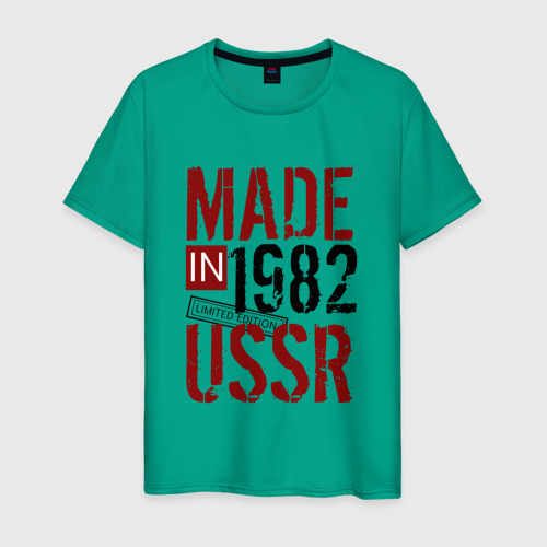 Made in USSR 1982