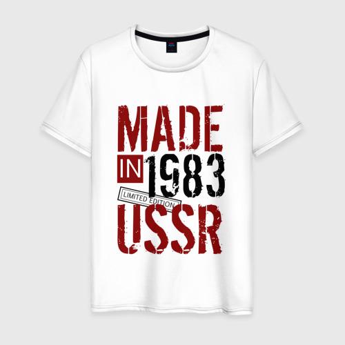 Мужская футболка хлопок Made in USSR 1983 Фото 01