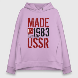 Made in USSR 1983
