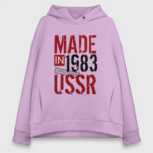 Женское худи Oversize хлопок Made in USSR 1983 Фото 01
