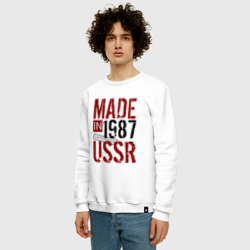 Made in USSR 1987
