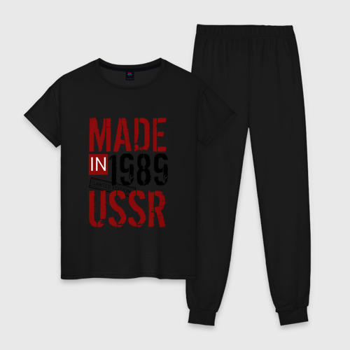 Made in USSR 1989