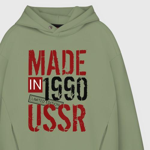 Мужское худи Oversize хлопок Made in USSR 1990 Фото 01