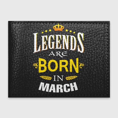 Legends are born in march
