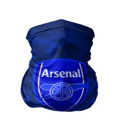 FC ARSENAL