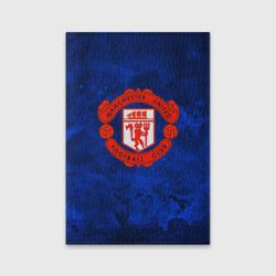 FC Манчестер(blue collection)