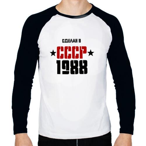 Мужской лонгслив реглан  Фото 01, Сделан в СССР 1988