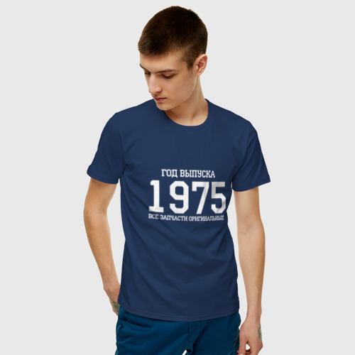 Мужская футболка хлопок Все запчасти оригинальные 1975 Фото 01