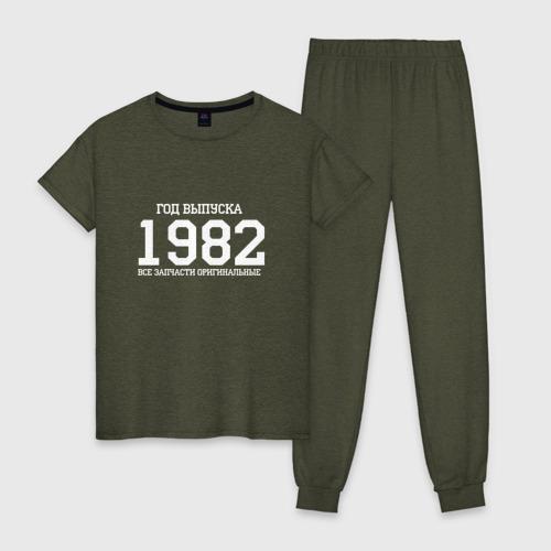 Все запчасти оригинальные 1982