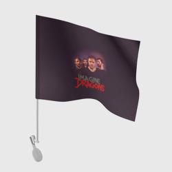 Группа Imagine Dragons