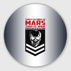 Thirty Seconds to Mars череп