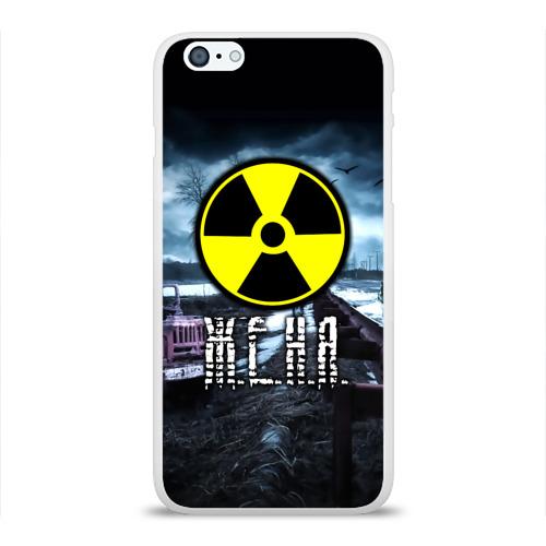 Чехол для Apple iPhone 6Plus/6SPlus силиконовый глянцевый  Фото 01, S.T.A.L.K.E.R. - Ж.Е.Н.Я.