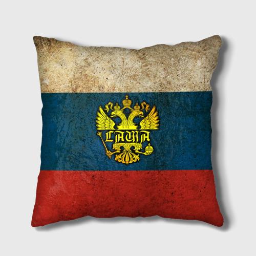 Подушка 3D  Фото 01, Саша в гербе, на флаге РФ