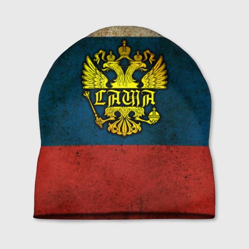 Шапка 3D Саша в гербе, на флаге РФ