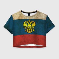 Саша в гербе, на флаге РФ
