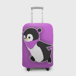 Penguin purple
