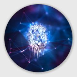 Механический лев