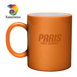 Paris Saint Germain (PSG)