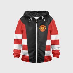Manchester United Vintage 2018